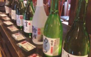 第9回 日本酒の「わ」〜愛媛県〜